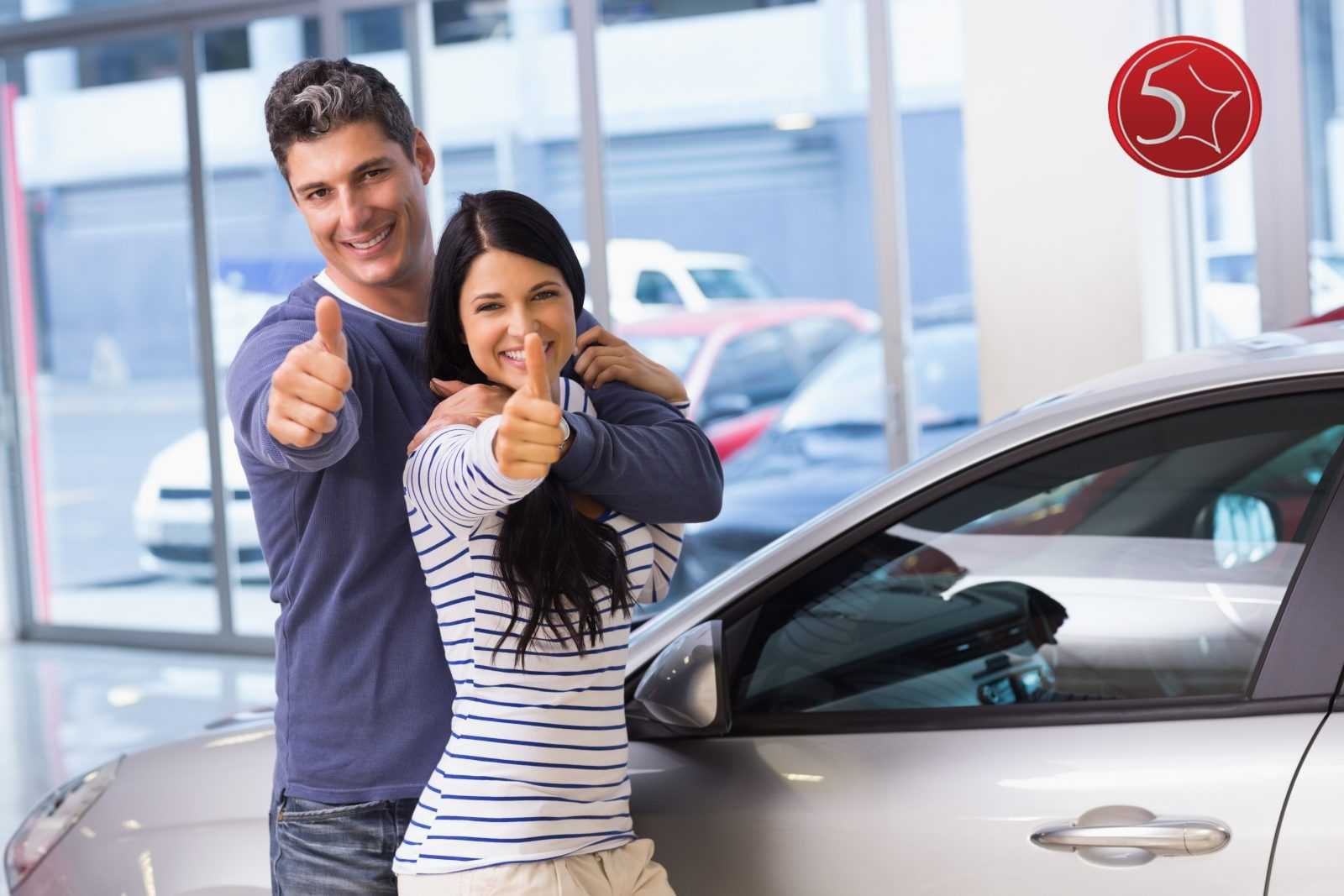 Buy Used from a Qualified Auto Dealer in St. Peters